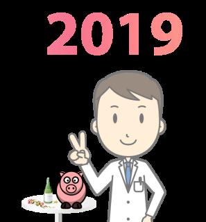 2019 metų apžvalga