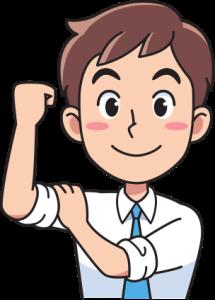 Žmogus laiko iškėlęs ranką į viršų